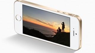 これは納得!iPhone SEがiPhone 7、Galaxyを超えて顧客満足度トップに!