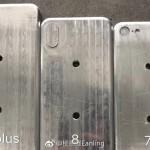 iPhone 8/7sに関する金型が流出か?iPhone 8は7sより若干大きい?