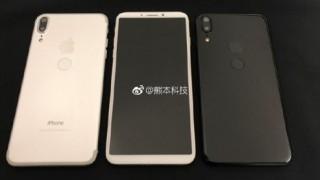 iPhone 8の本体画像が流出か!?背面は指紋認証搭載でアルミニウム製?