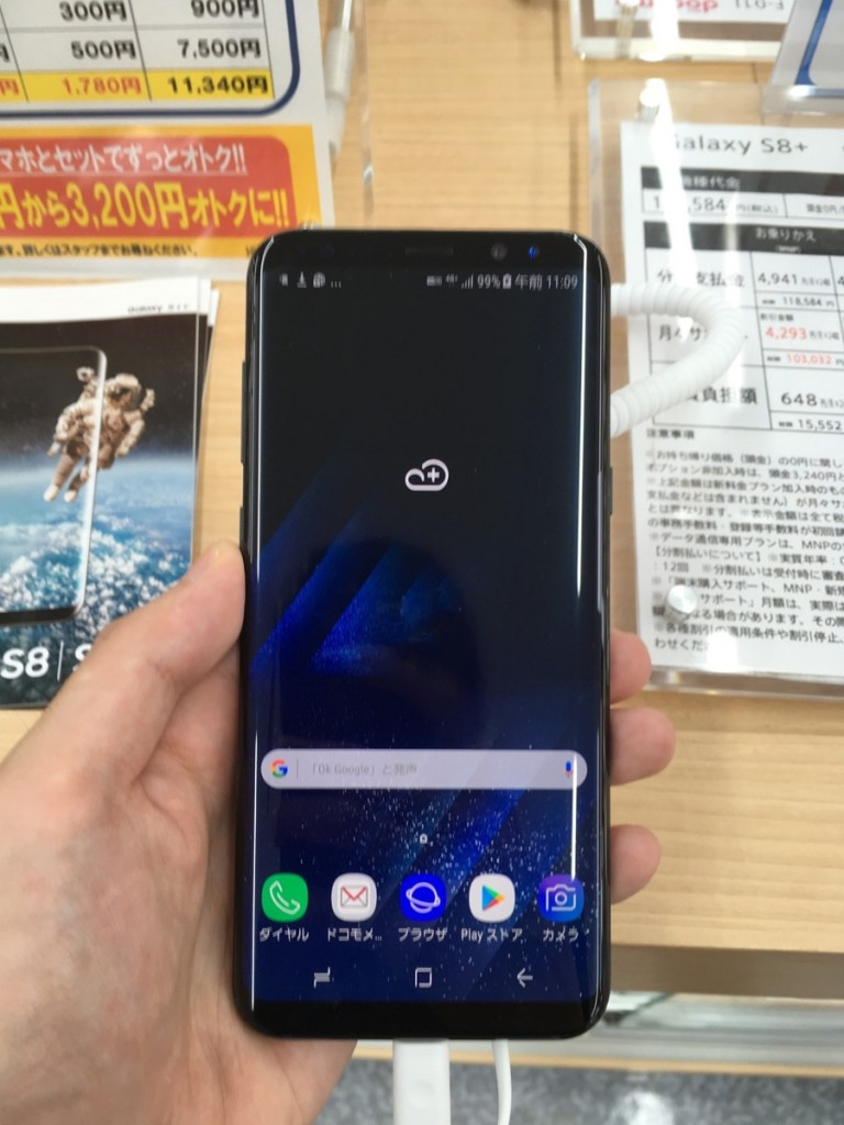GALAXY S8+ review-1
