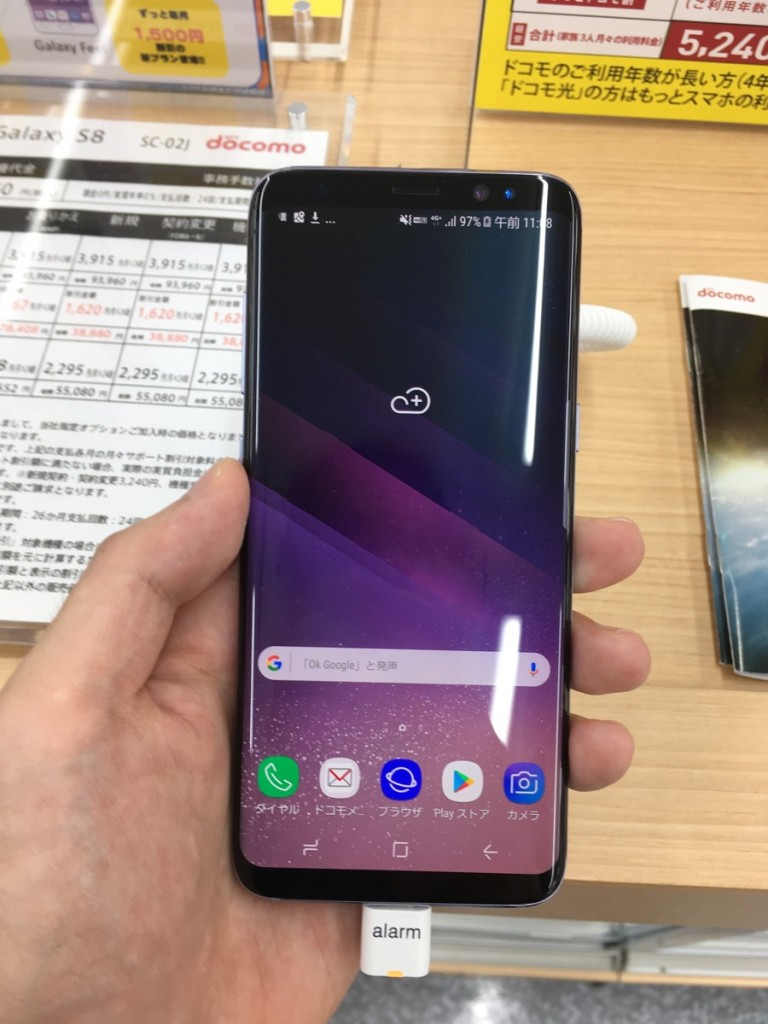GALAXY S8 review-6