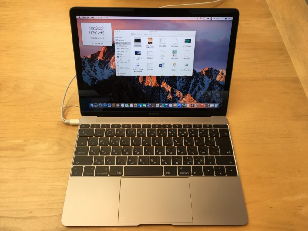 MacBook 12 2017 review-1
