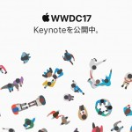 WWDC 2017発表内容まとめ iPad Pro/iMac Pro/MacBook/iOS 11/macOS High Sierra/HomePod