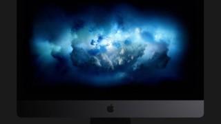 iMac ProはTouch ID対応?同様のセキュリティ機能の搭載が確認される