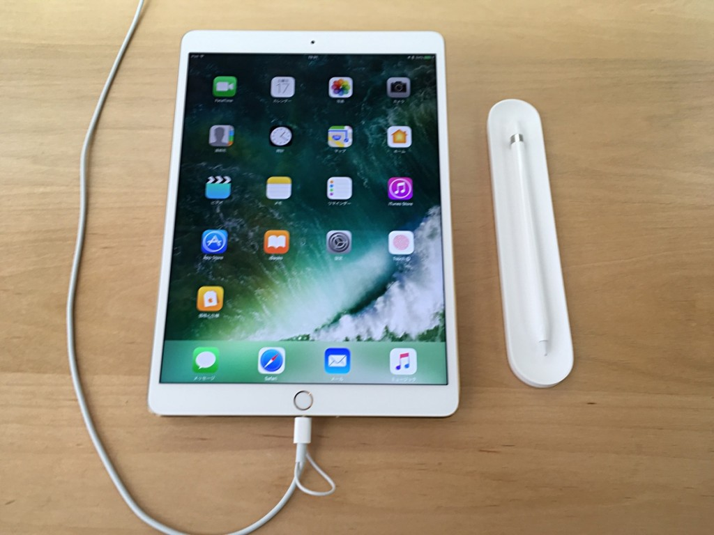 iPad 10.5 Review-1