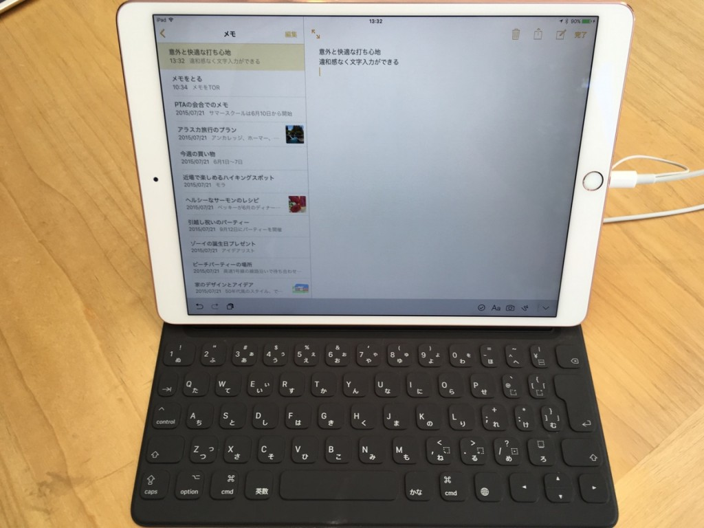 iPad 10.5 Review-4