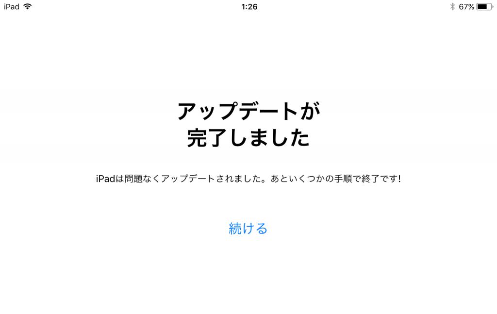 iOS 11 beta Setting-10