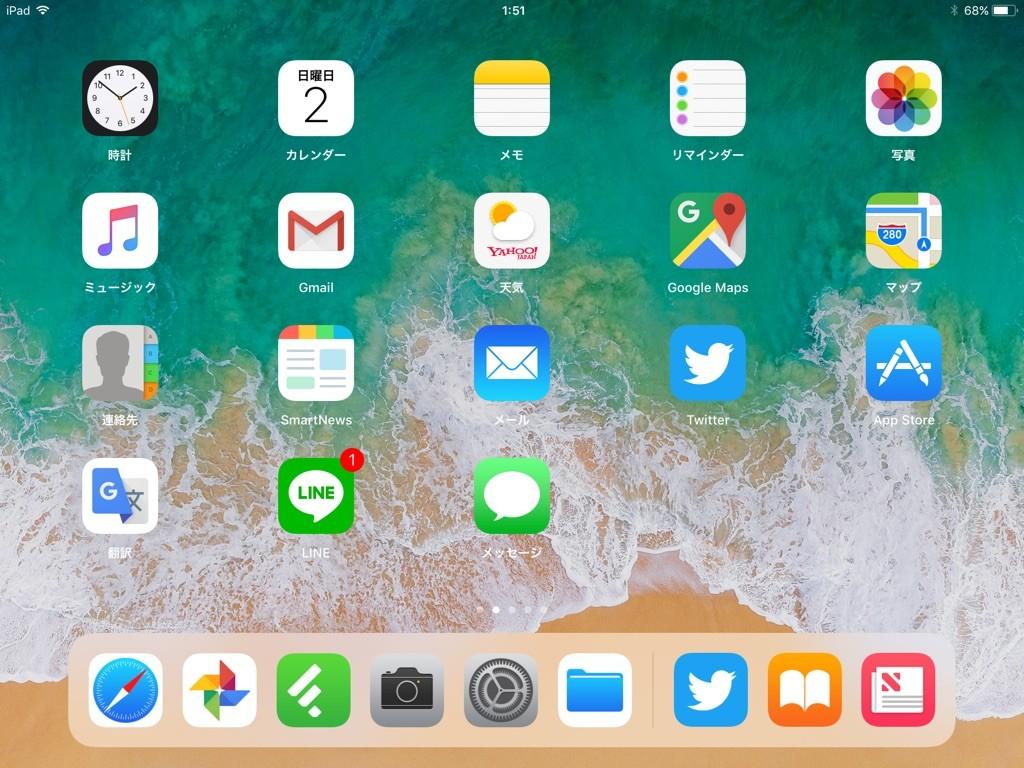 iOS 11 beta Setting-11