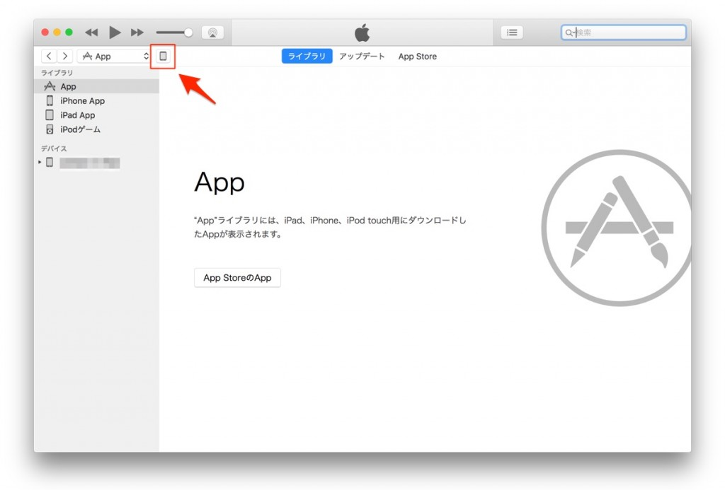 iOS 11 beta Setting-2