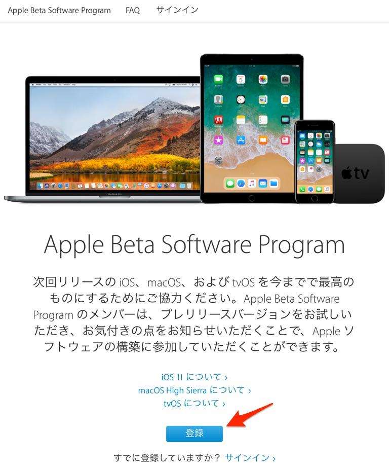 iOS 11 beta Setting-5