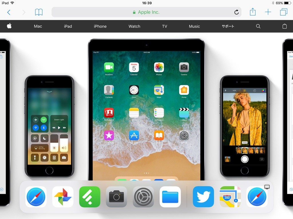 iOS 11 beta review-1