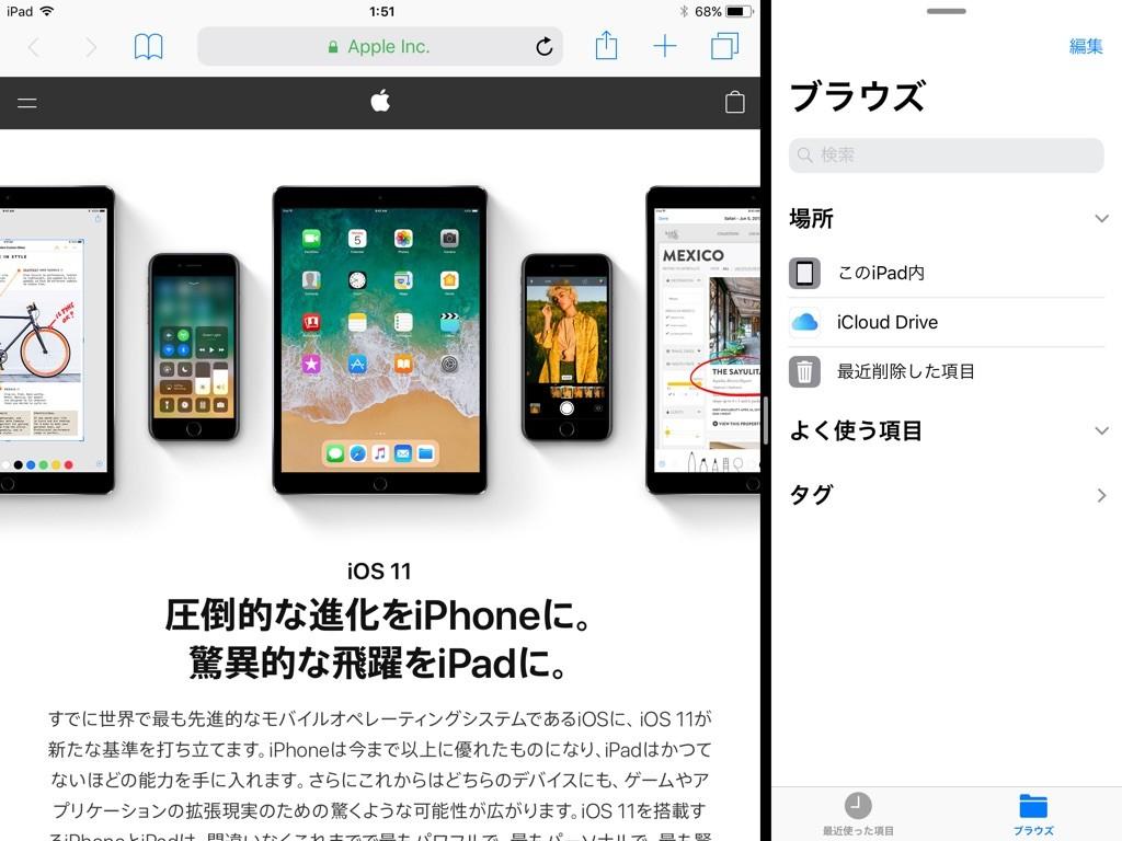 iOS 11 beta review-3