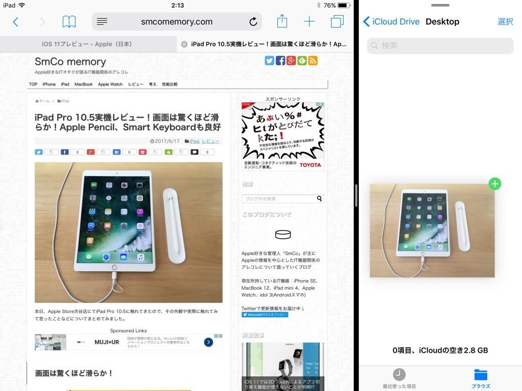 iOS 11 beta review-6