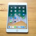 iPad mini 4にiOS 11 パブリックベータ版をインストールしてみた