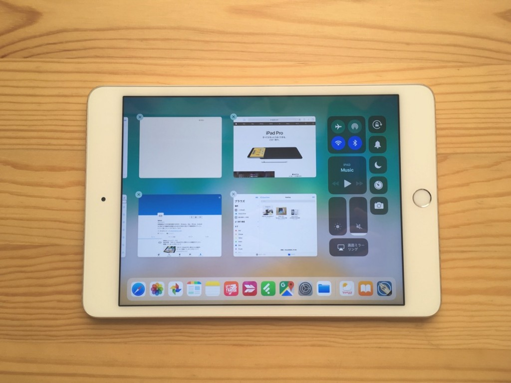 iOS 11 beta review-s2