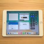 iOS 11搭載iPadを1週間使って思ったこと – 確実にPCに近づくもMacの使い勝手には敵わない