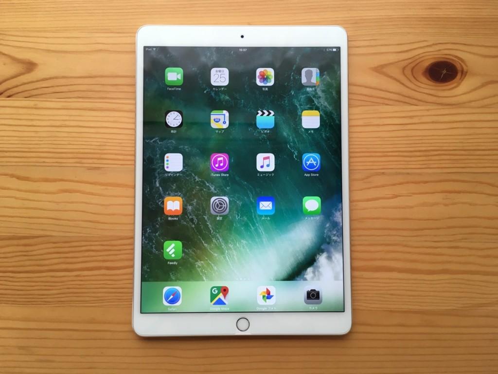 Nimaso iPad 10.5 Film-22
