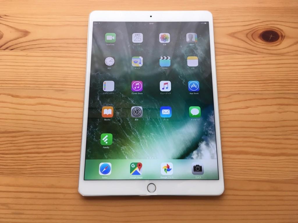 Nimaso iPad 10.5 Film-24