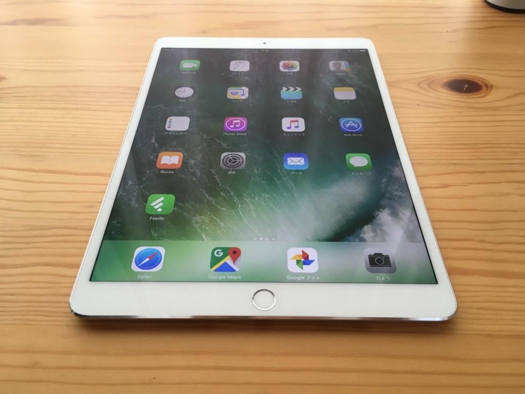 Nimaso iPad 10.5 Film-35