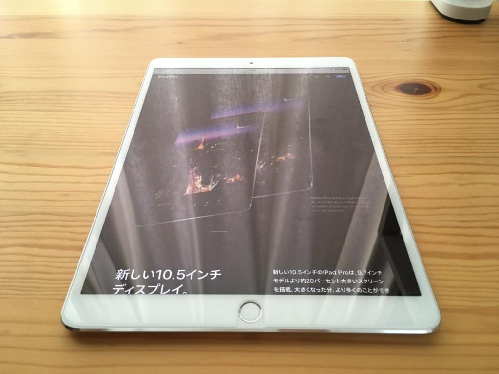 Nimaso iPad 10.5 Film-36