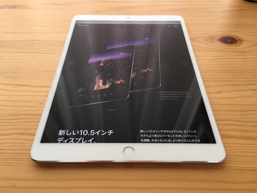 Nimaso iPad 10.5 Film-37