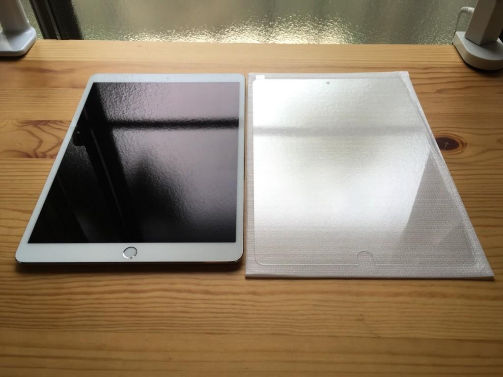 Nimaso iPad 10.5 Film-8