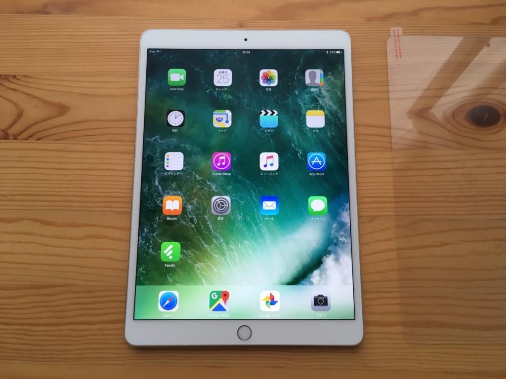 Nimaso iPad 10.5 Film-9