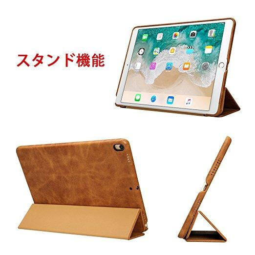 iPad 10.5 case-17