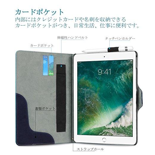 iPad 10.5 case-2