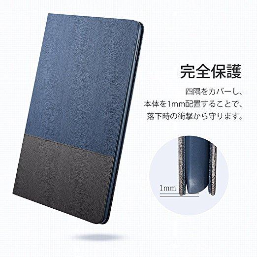iPad 10.5 case-20