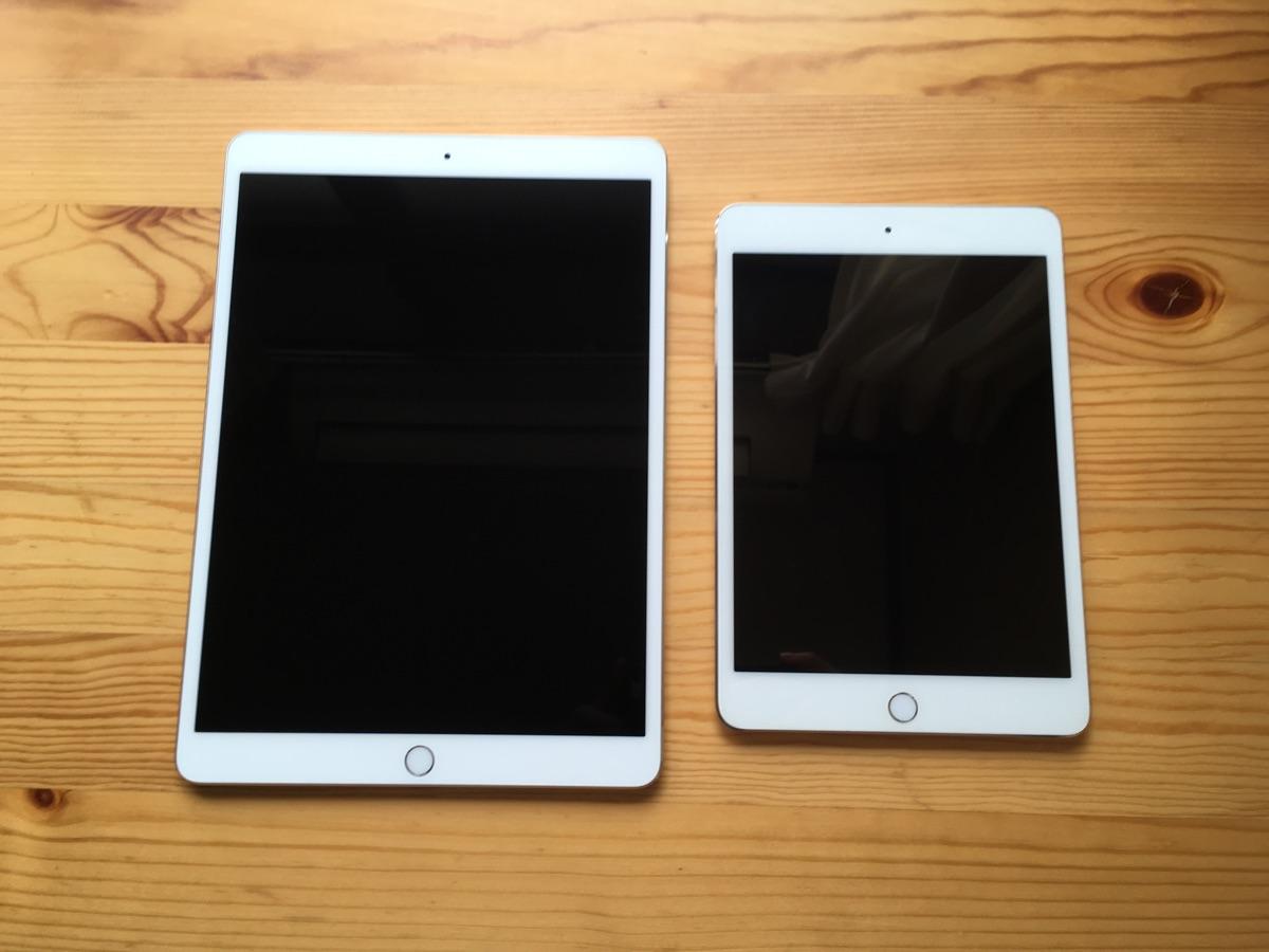 iPad Pro 10.5/mini 4の外観・大きさ比較レビュー