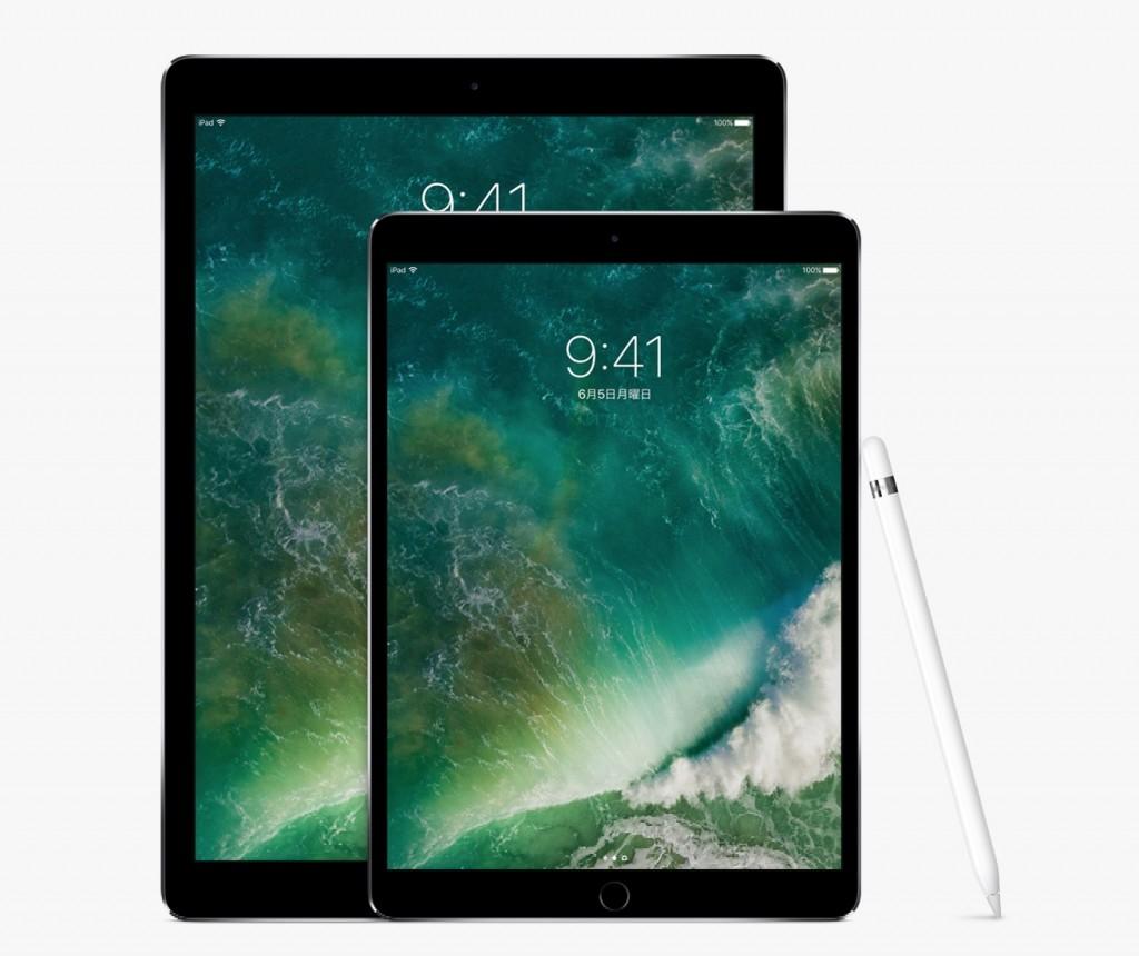 iPad Pro 10.5-7
