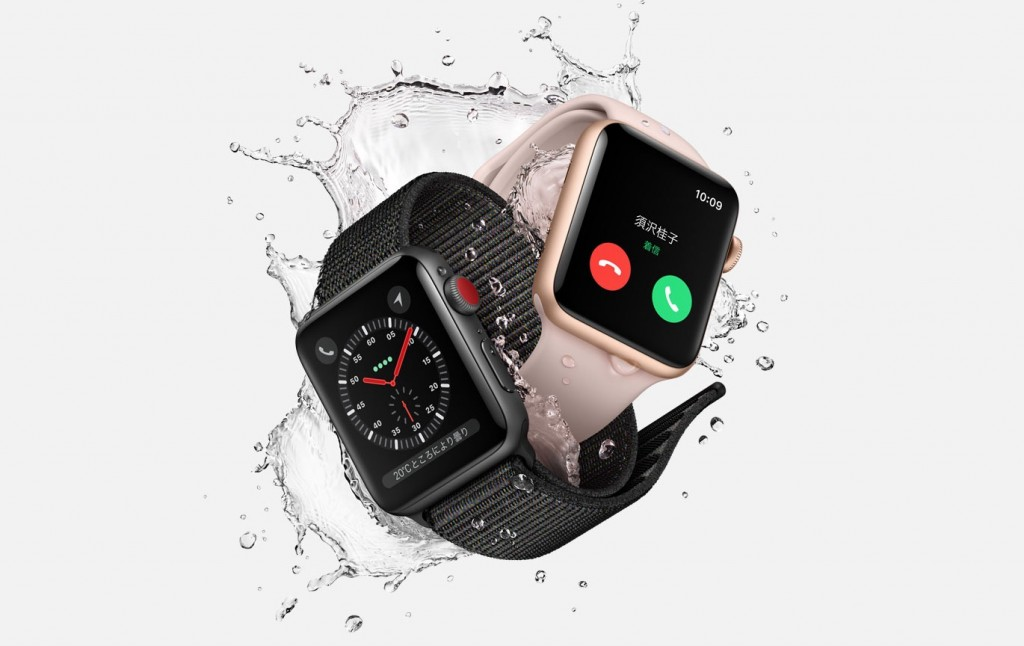 Apple Watch 3-1