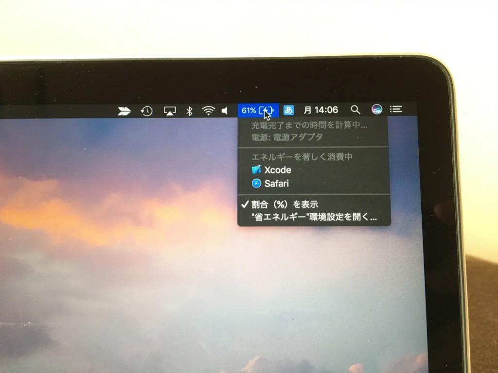 MacBook 12 USB-C-6