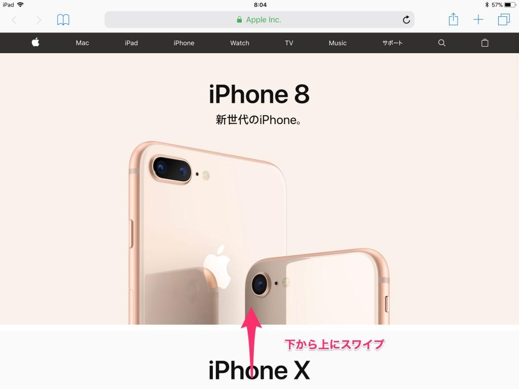 iOS 11-1-1