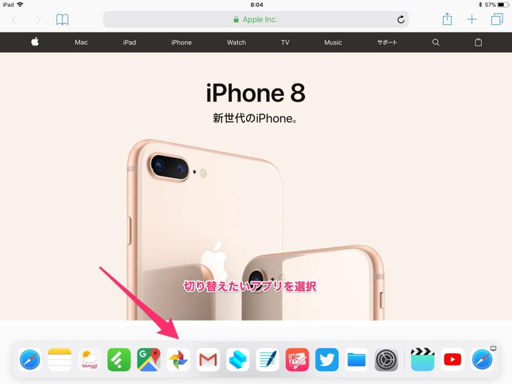 iOS 11-1-2