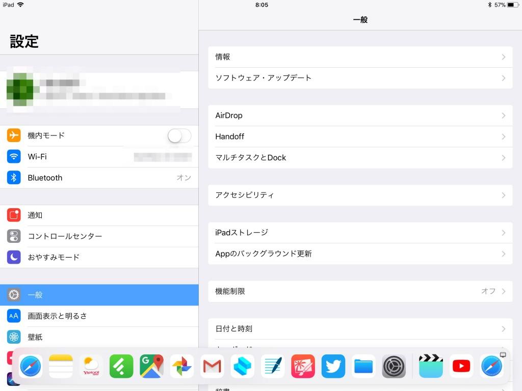 iOS 11-1-3