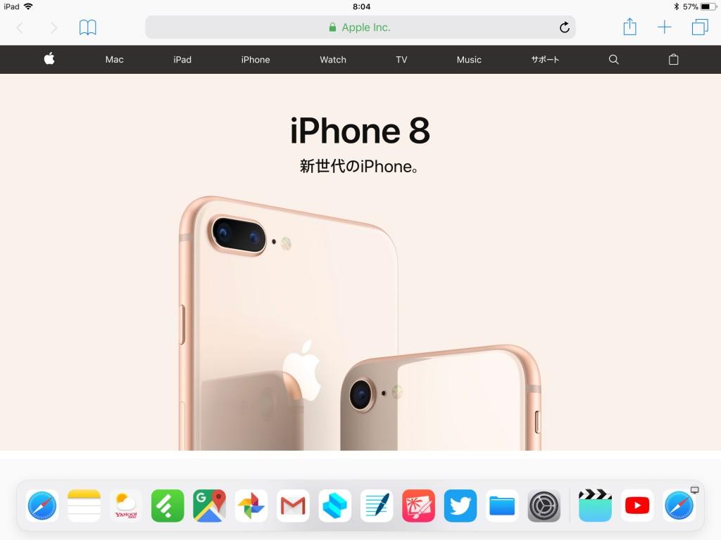 iOS 11-1-4