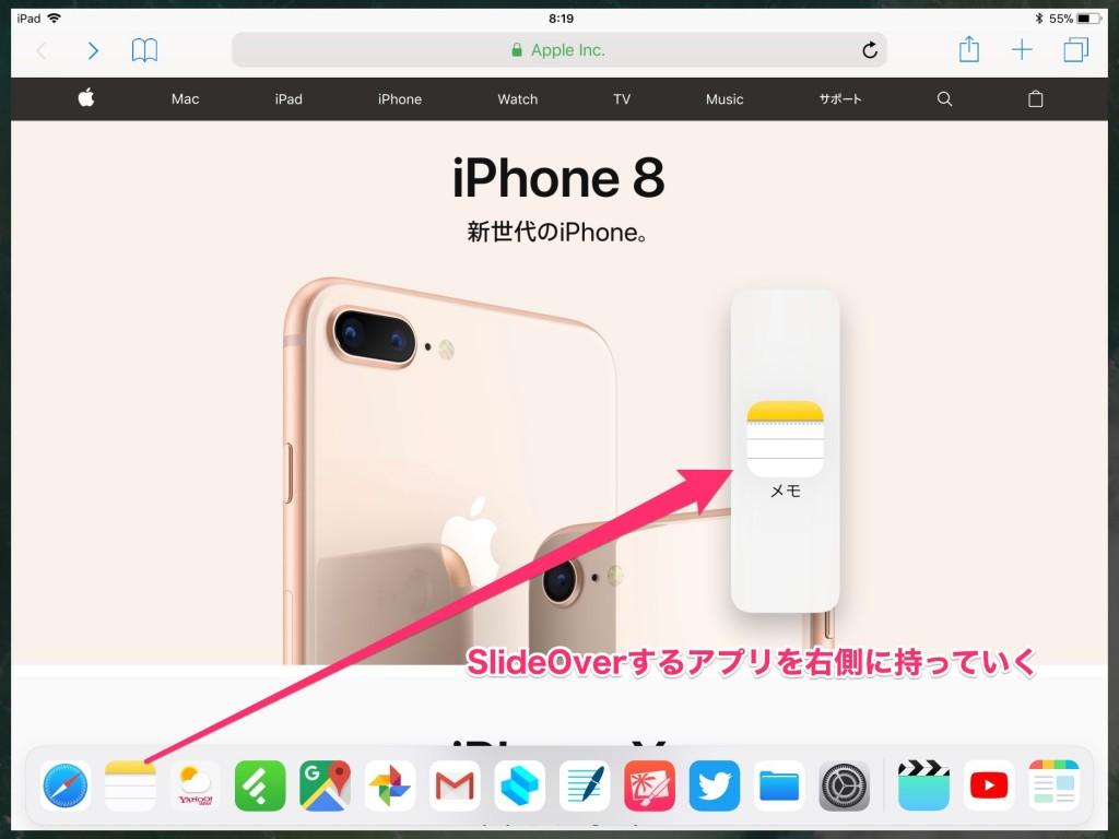 iOS 11-2-1