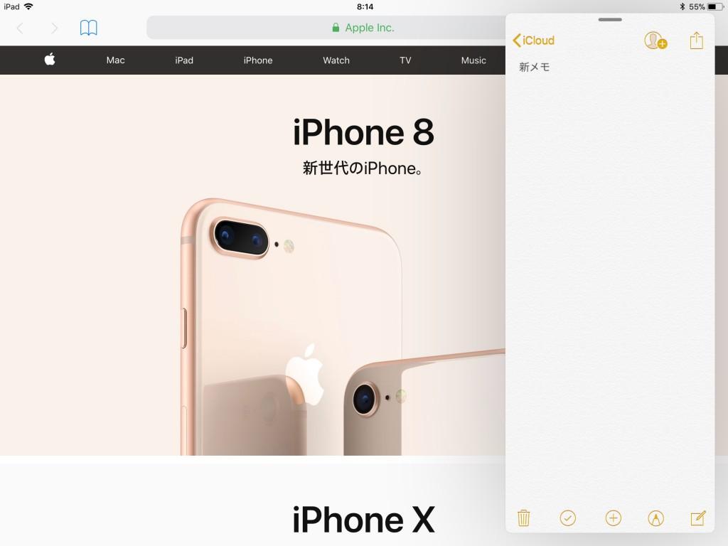 iOS 11-2-2