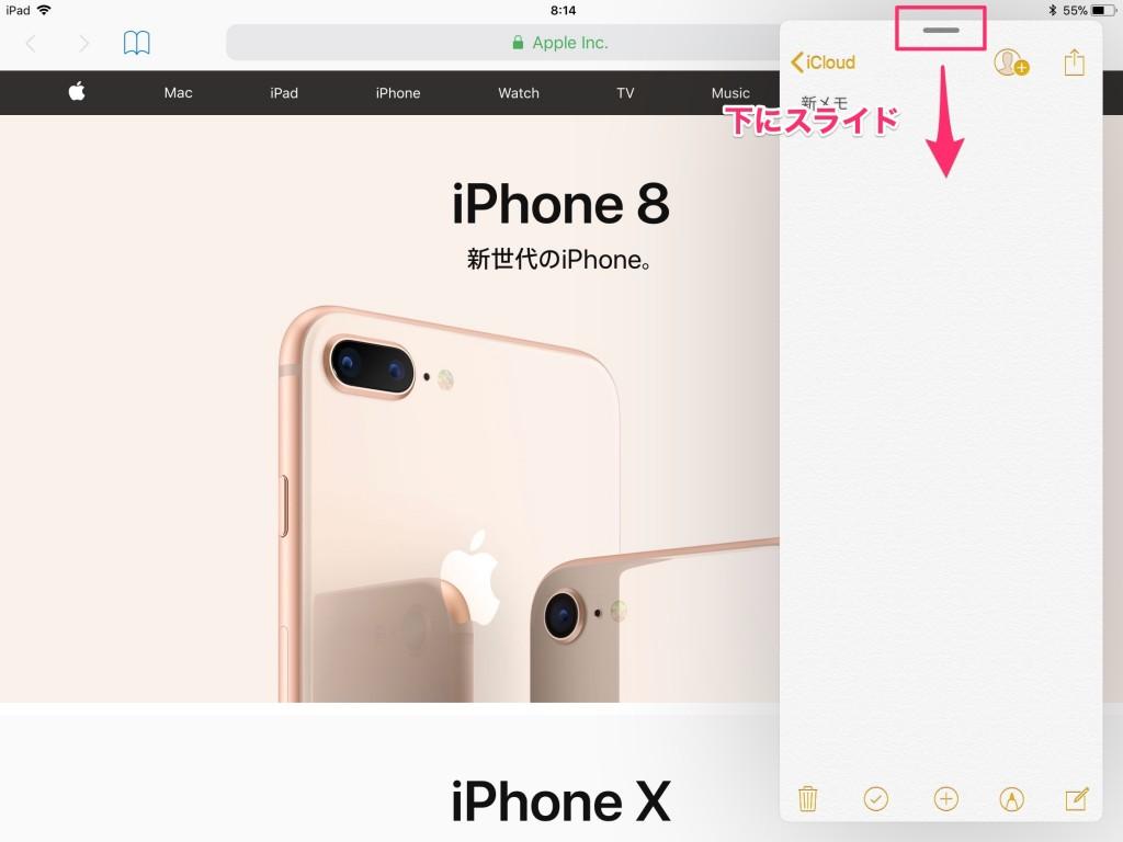 iOS 11-3-1