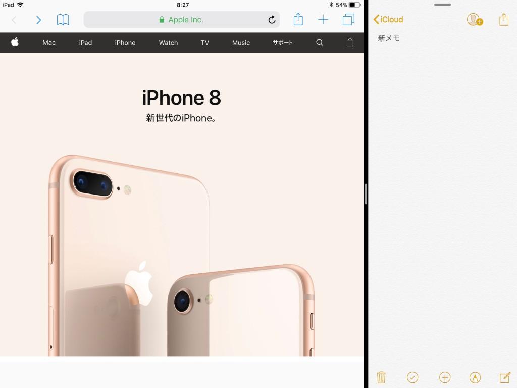 iOS 11-3-2