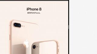 【iOS 11+iPad】2画面表示するために知っておくべき変更点