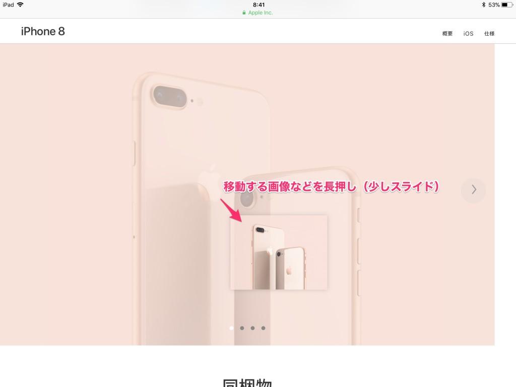 iOS 11-4-1