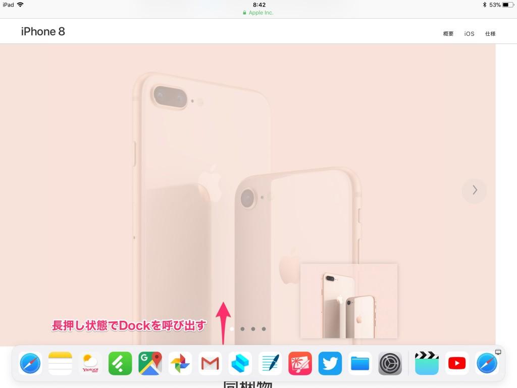iOS 11-4-2