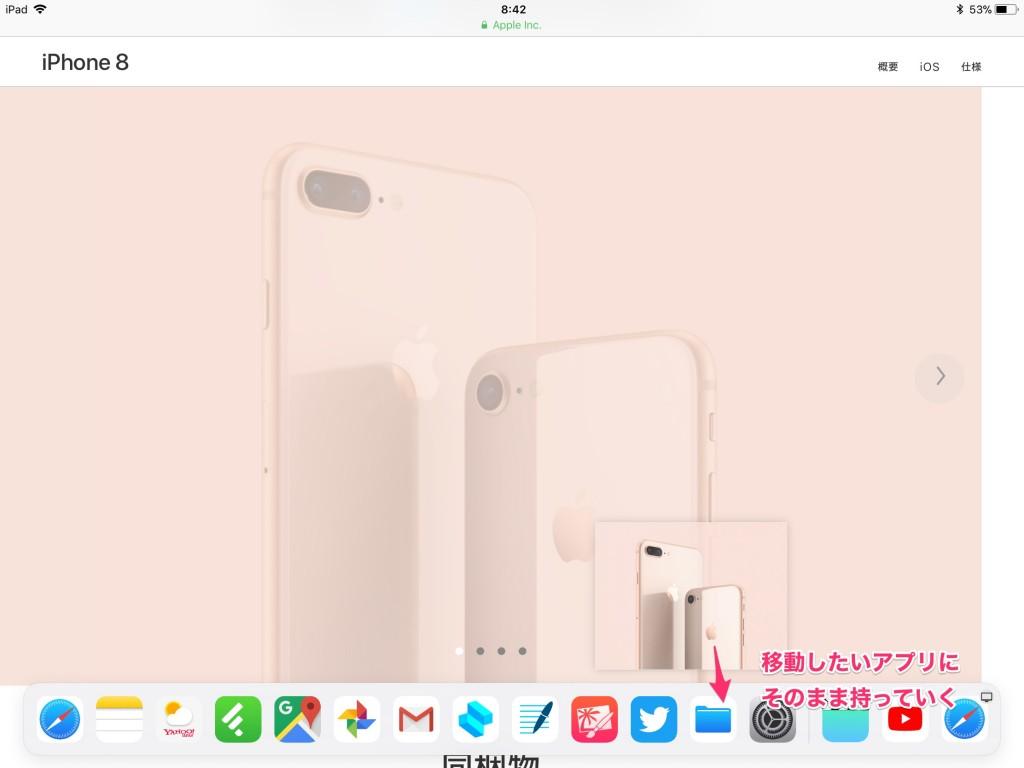 iOS 11-4-3