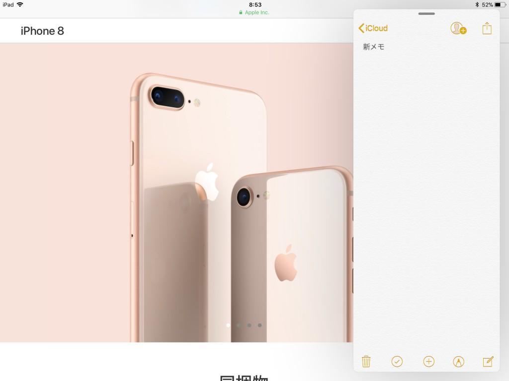 iOS 11-4-5