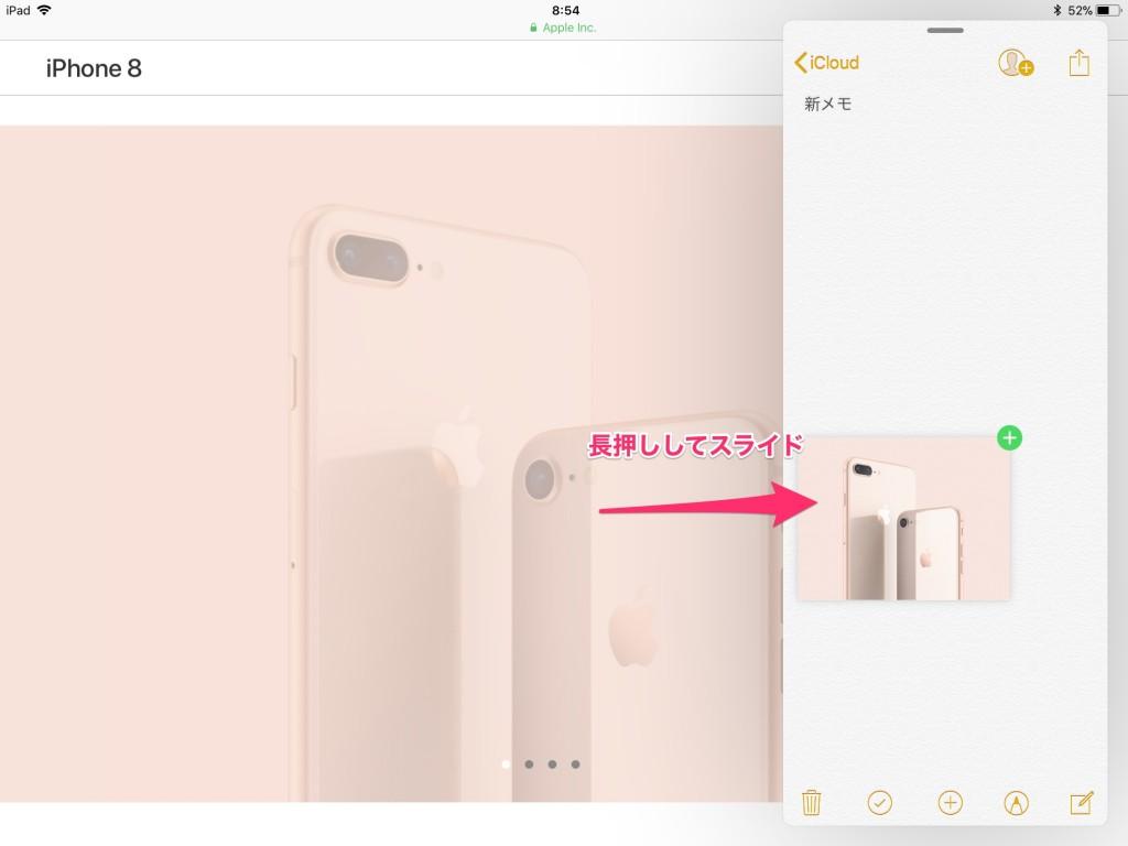 iOS 11-4-6