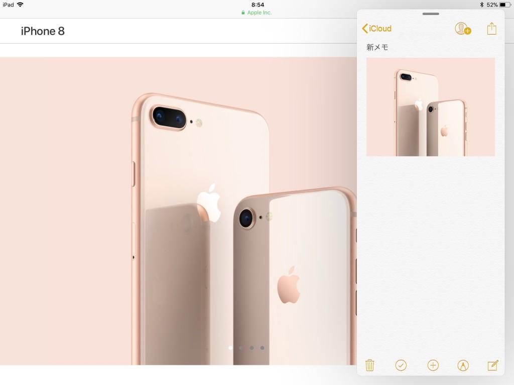 iOS 11-4-7
