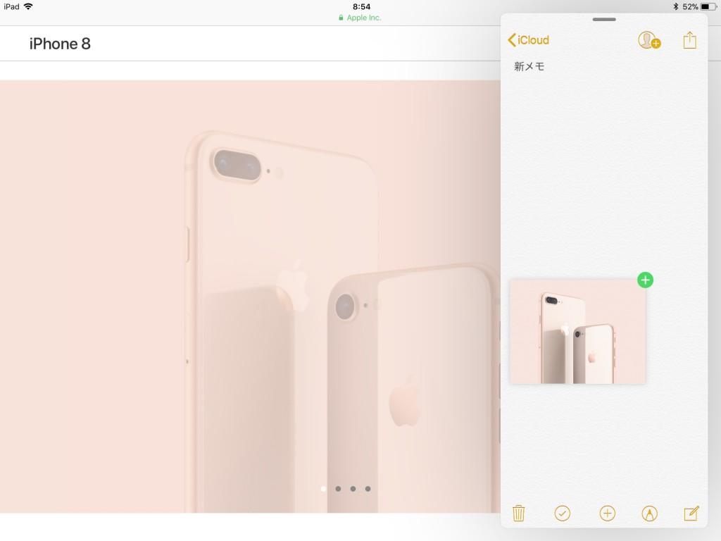iOS 11-4-8